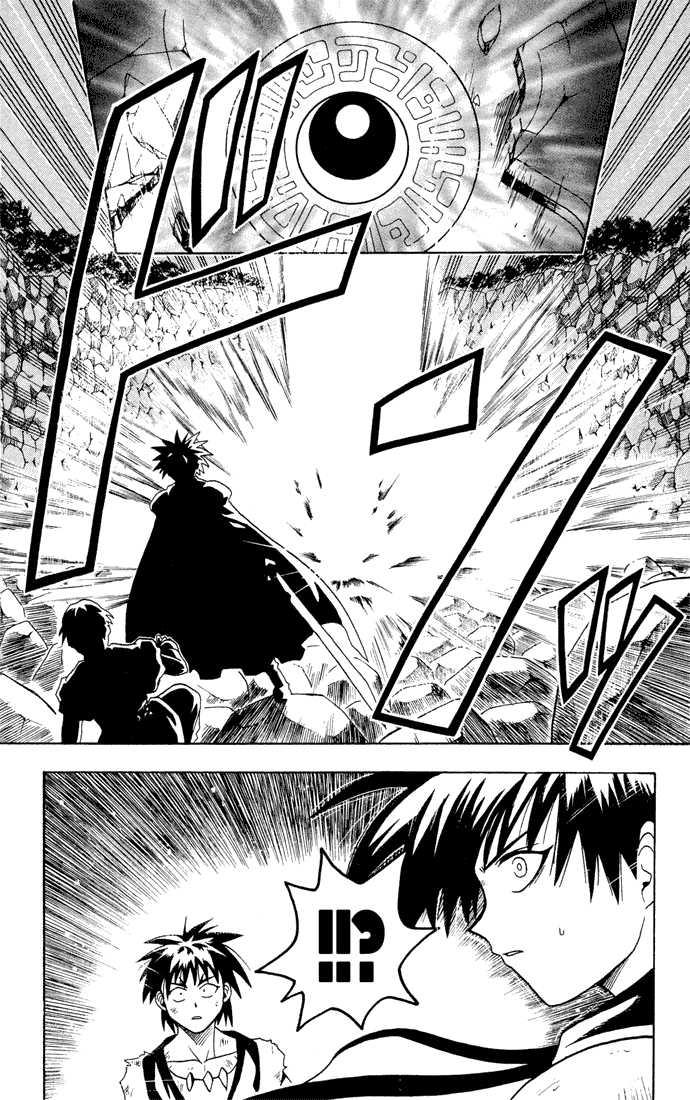Yamato Gensouki 17 Page 4