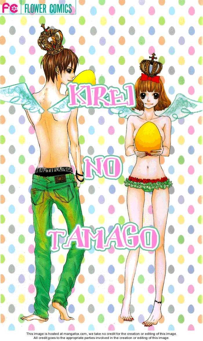 Kirei no Tamago 1 Page 3