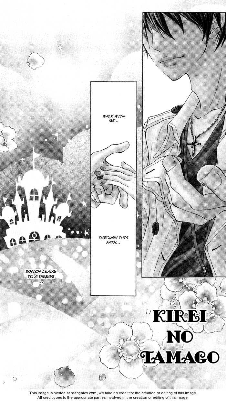 Kirei no Tamago 1 Page 4