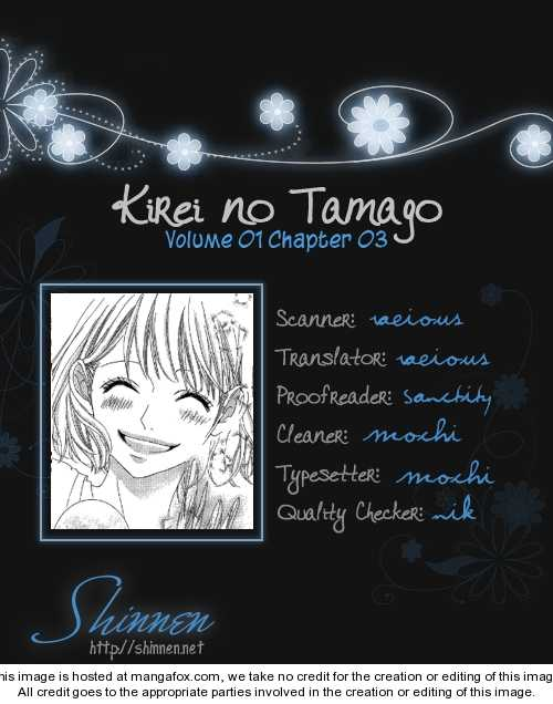 Kirei no Tamago 3 Page 1