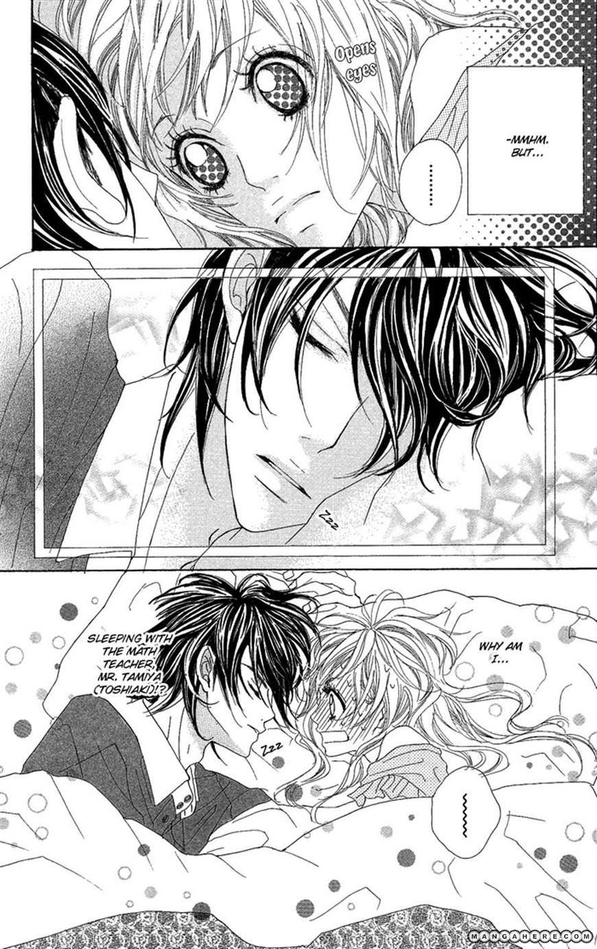 Kirei no Tamago 4 Page 3