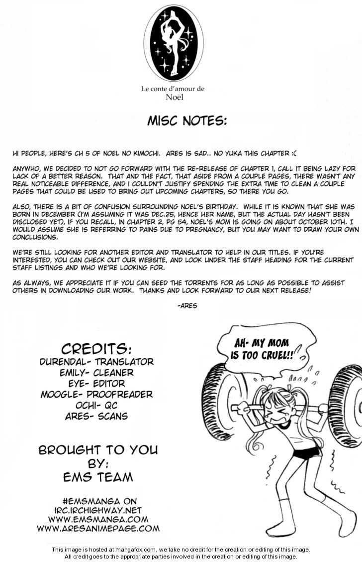 Noel no Kimochi 5 Page 1