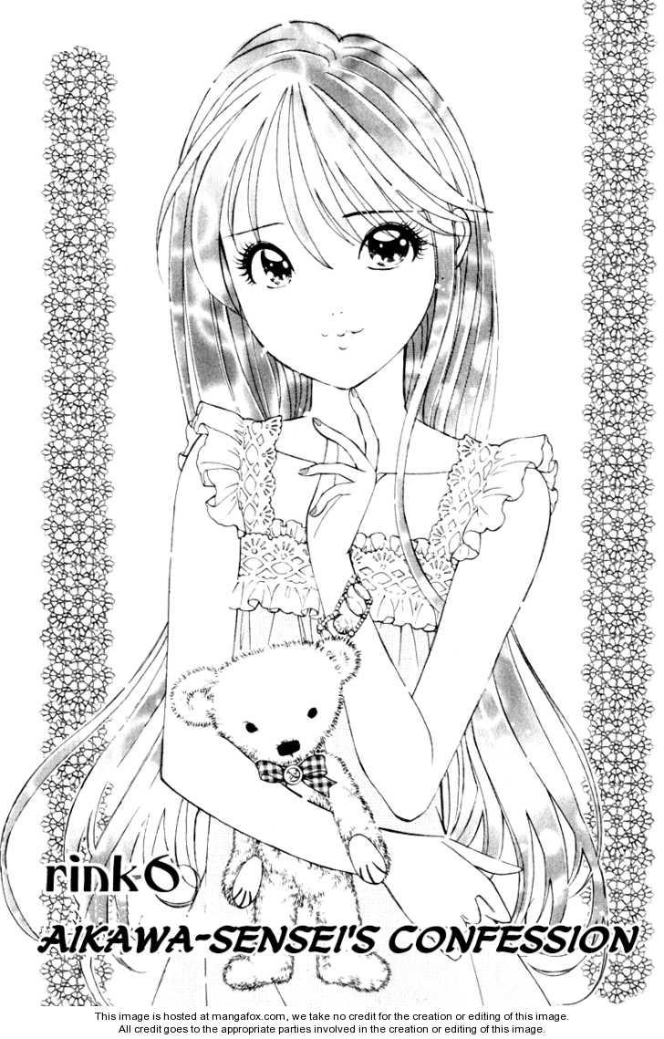Noel no Kimochi 6 Page 2