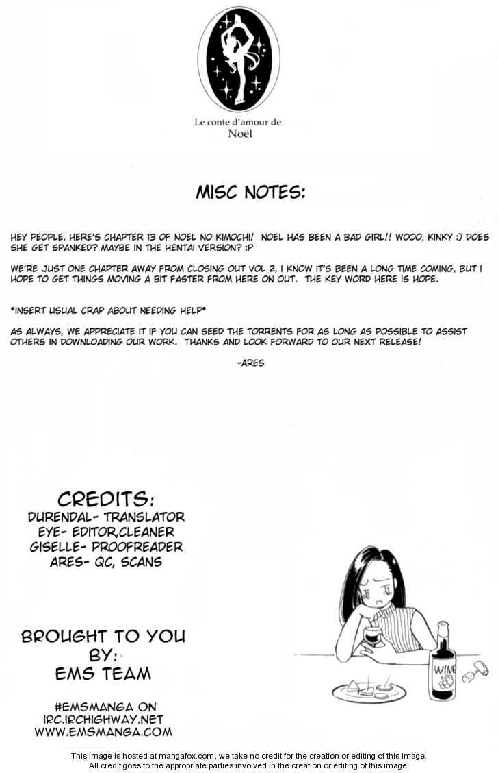 Noel no Kimochi 13 Page 1
