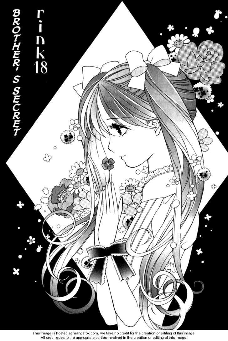 Noel no Kimochi 18 Page 2