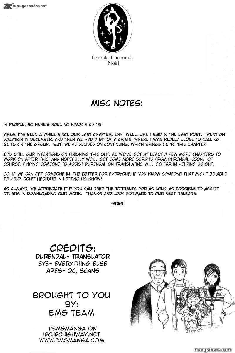 Noel no Kimochi 19 Page 1