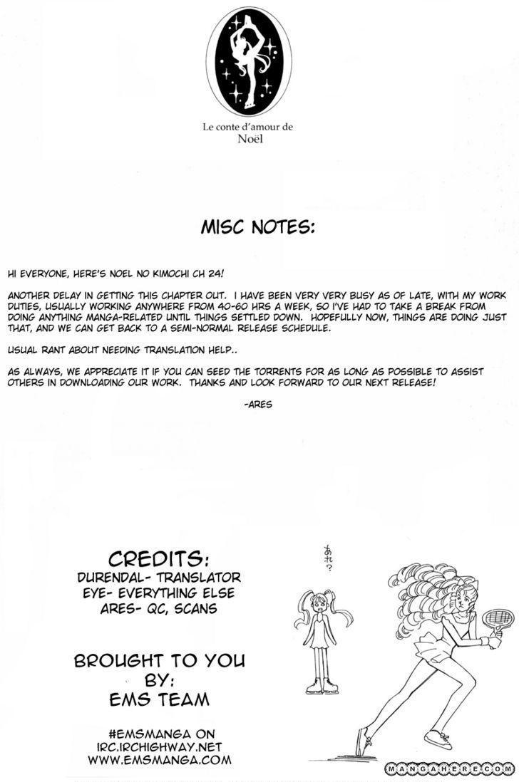 Noel no Kimochi 24 Page 1