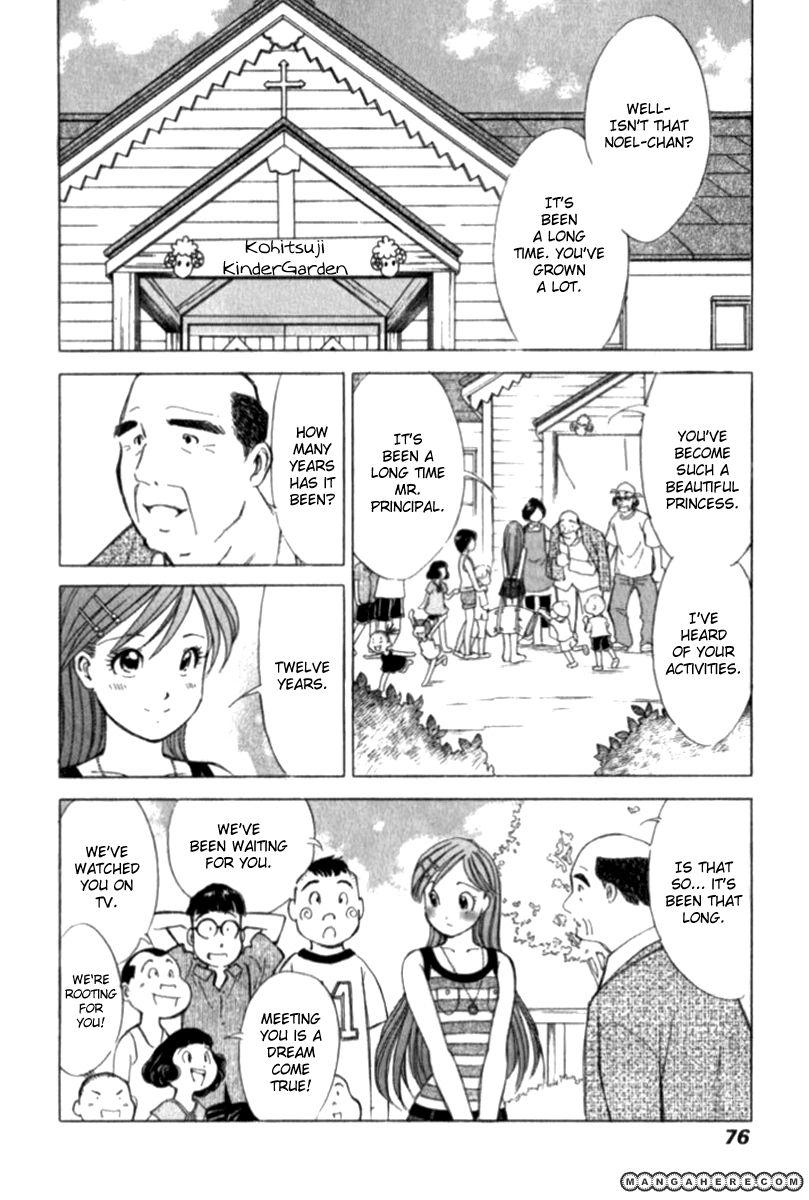 Noel no Kimochi 26 Page 3