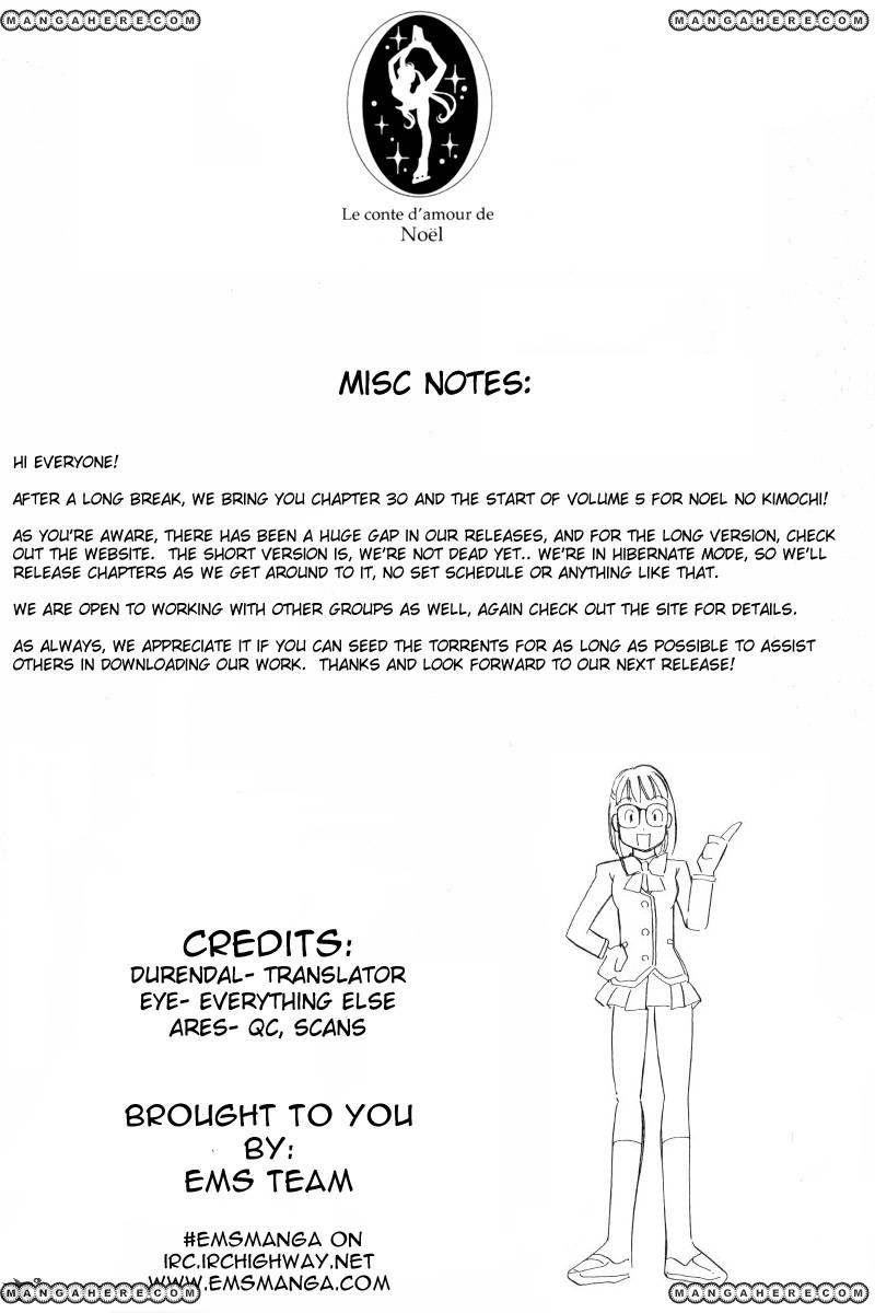 Noel no Kimochi 30 Page 1