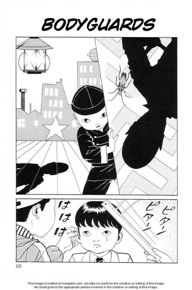 Gichi Gichi 6 Page 1
