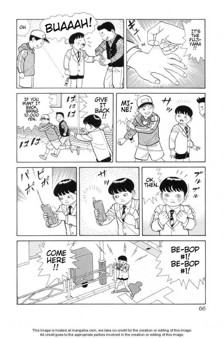 Gichi Gichi 6 Page 2