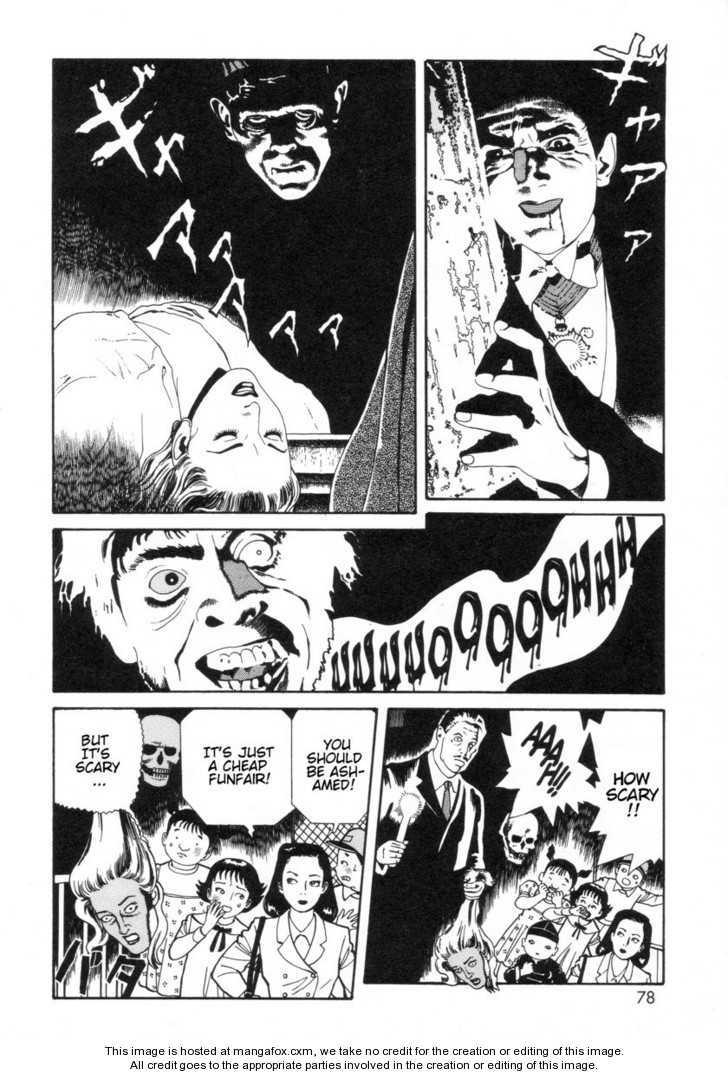 Gichi Gichi 7 Page 2