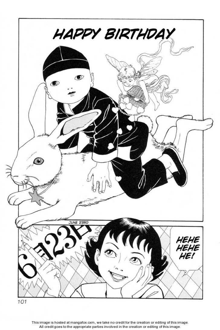 Gichi Gichi 9 Page 1