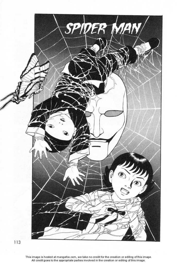 Gichi Gichi 10 Page 1