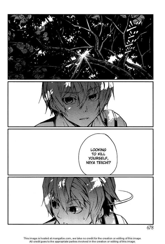 Tasogare Otome x Amnesia 8 Page 2