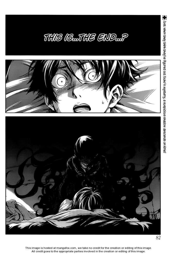 Tasogare Otome x Amnesia 13 Page 2
