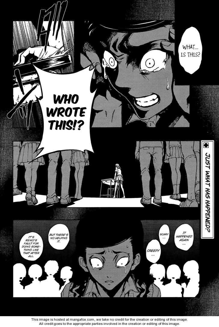 Tasogare Otome x Amnesia 15 Page 2