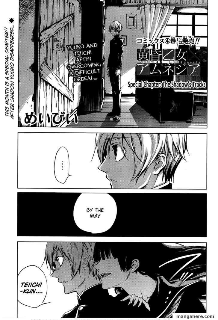 Tasogare Otome x Amnesia 18.5 Page 1