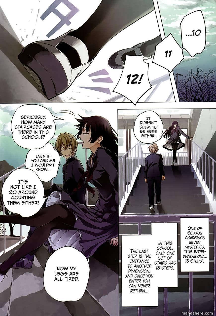Tasogare Otome x Amnesia 25 Page 2
