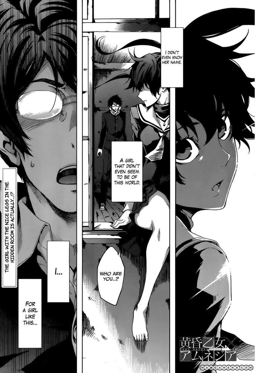 Tasogare Otome x Amnesia 26 Page 1