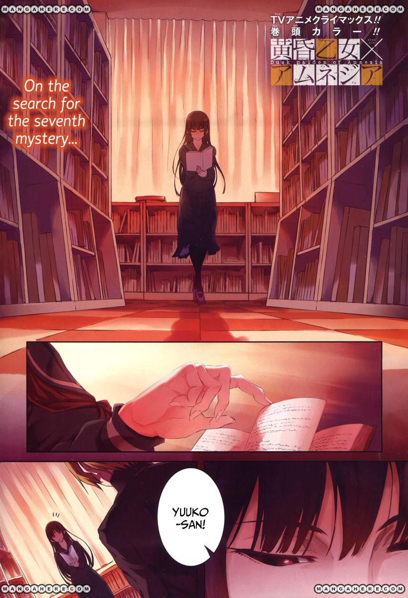 Tasogare Otome x Amnesia 35 Page 2
