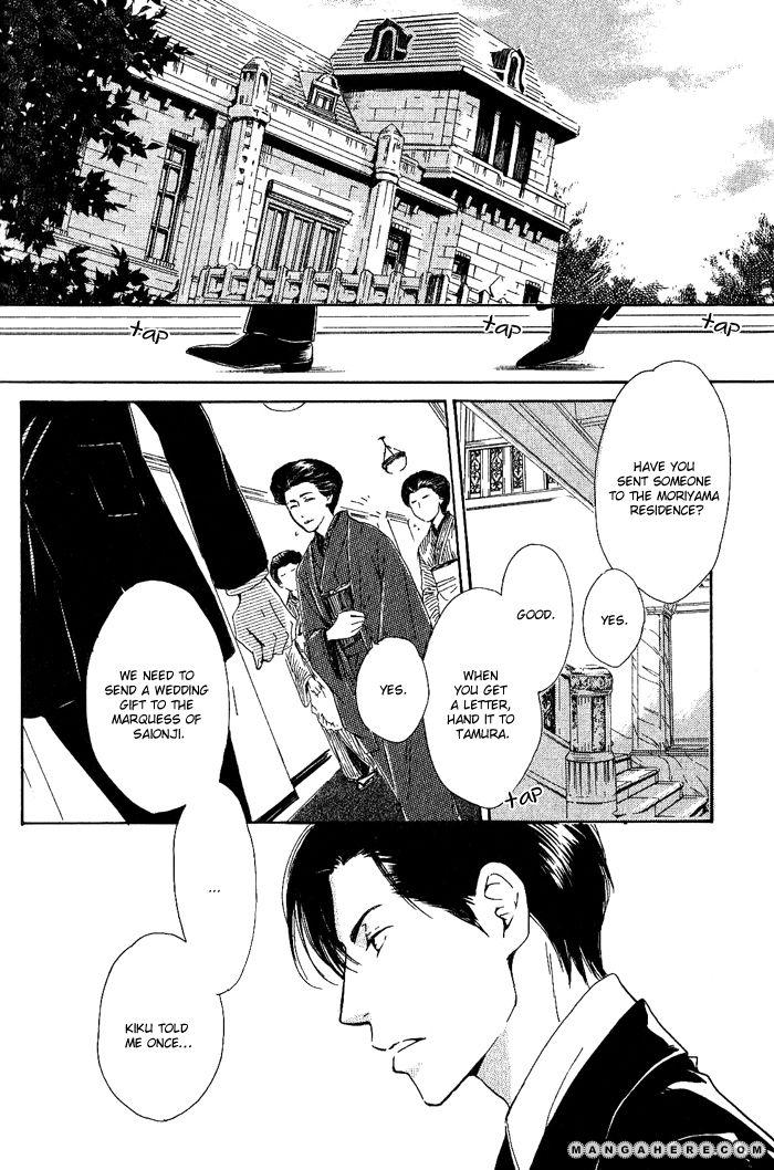 Yuuutsu na Asa 3 Page 2