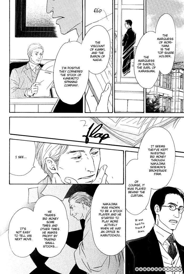 Yuuutsu na Asa 8 Page 2