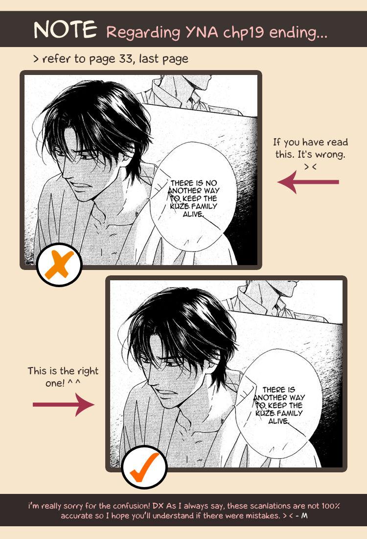 Yuuutsu na Asa 20 Page 2
