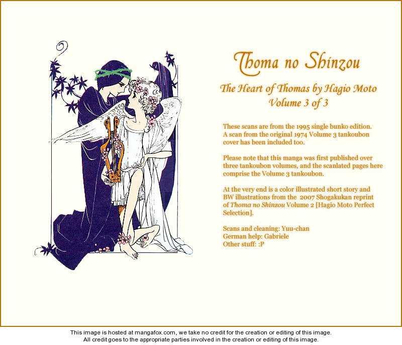 Thomas no Shinzou 6 Page 1
