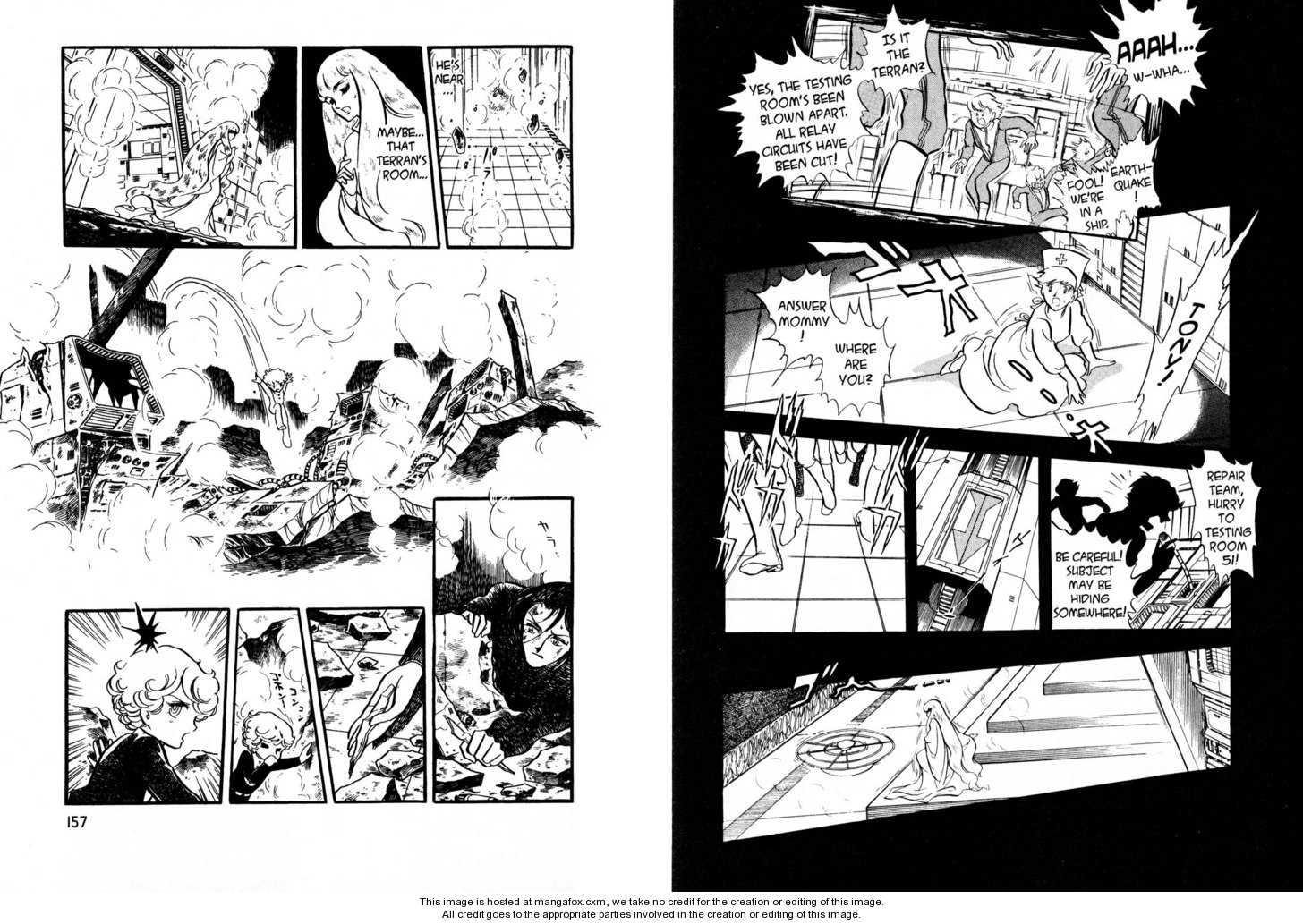 Terra e... 2.2 Page 1