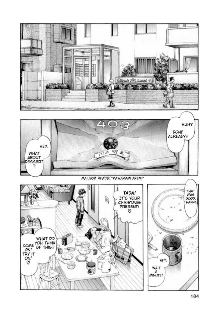 Zetman 9 Page 3