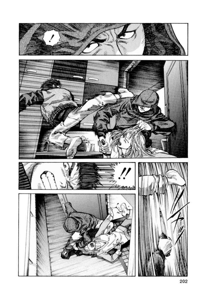 Zetman 10 Page 3