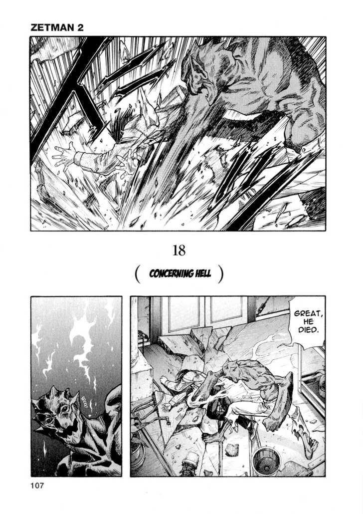 Zetman 18 Page 1