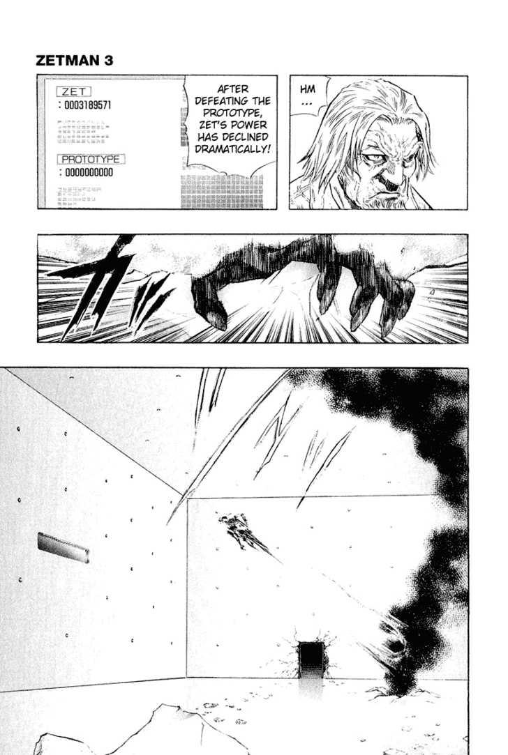 Zetman 28 Page 2