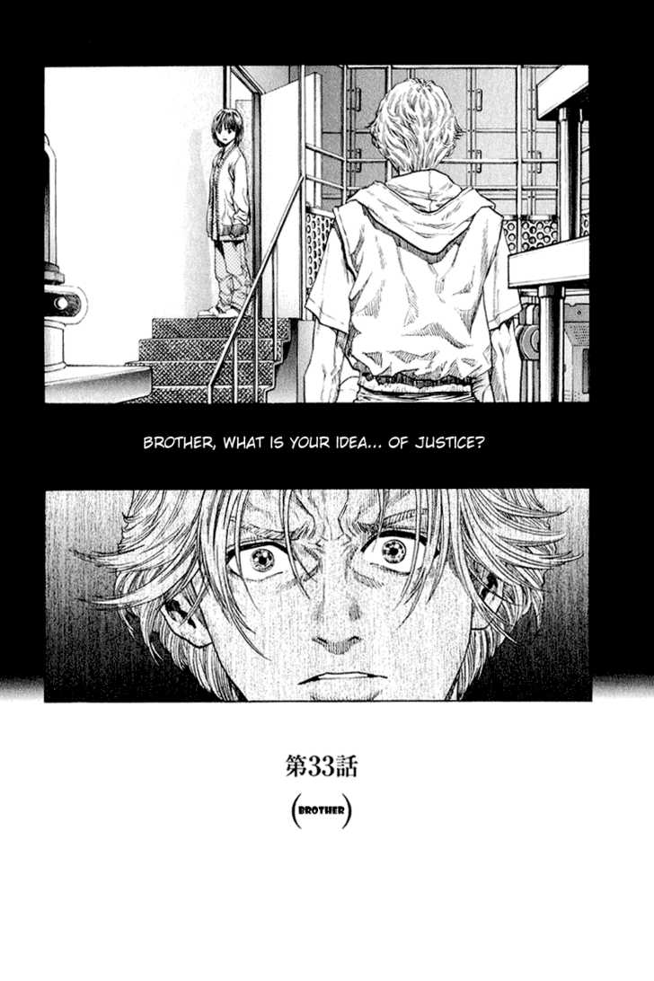 Zetman 33 Page 2