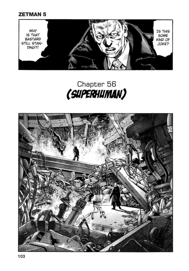 Zetman 56 Page 3