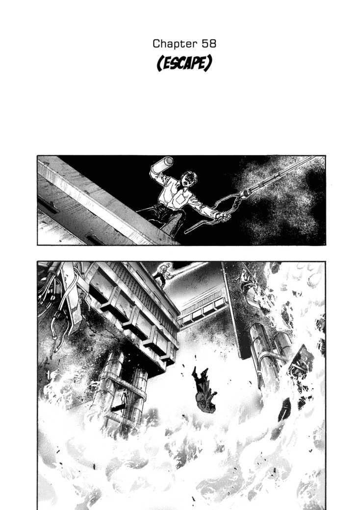 Zetman 58 Page 3