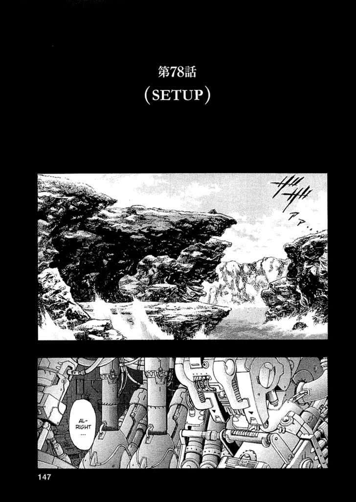 Zetman 78 Page 3