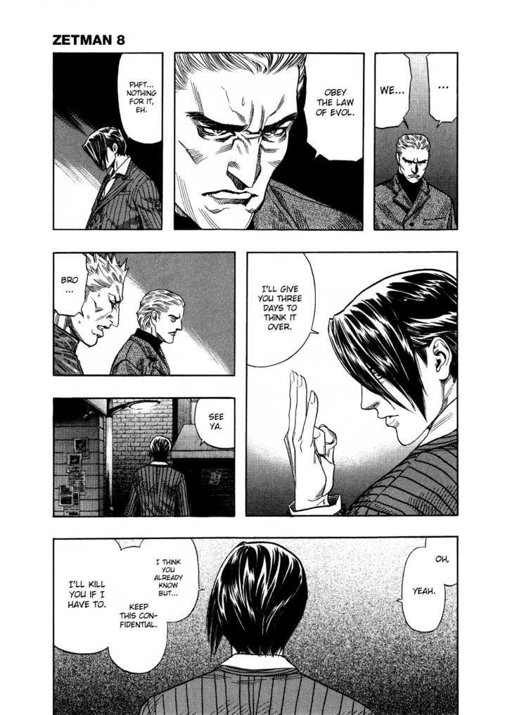 Zetman 87 Page 4