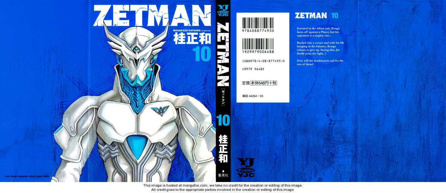 Zetman 106 Page 2