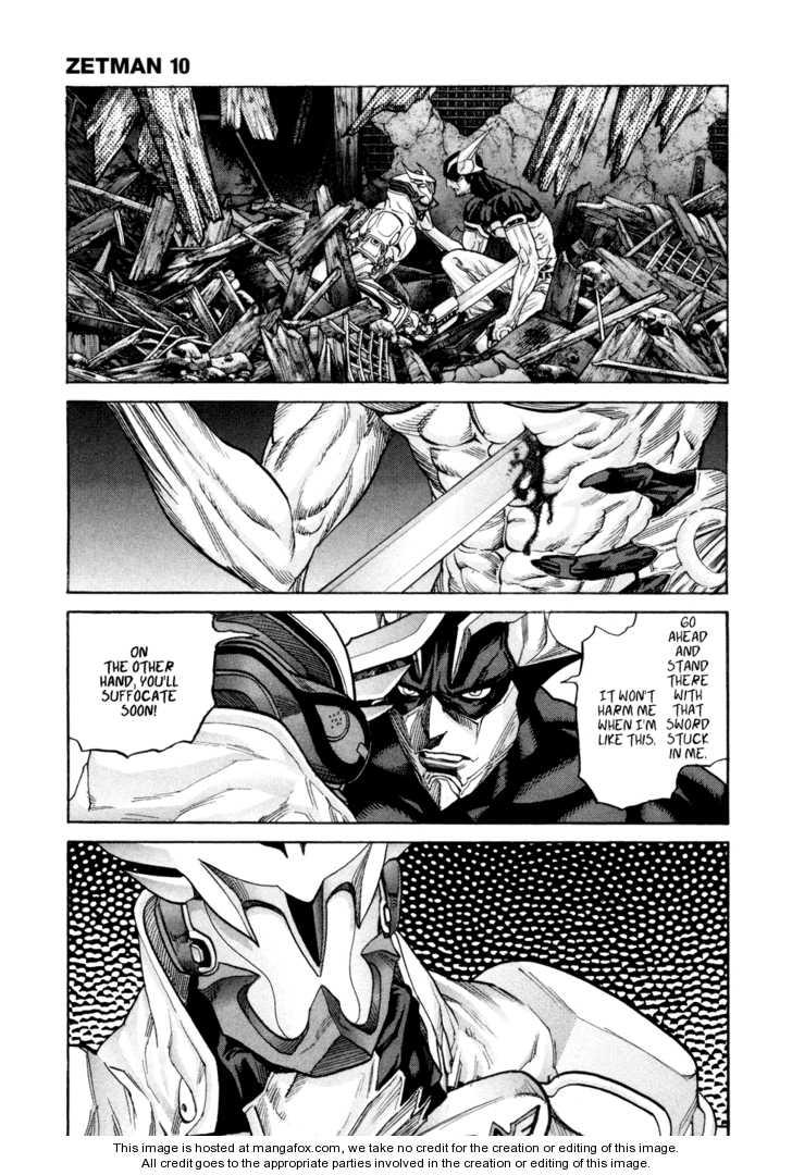Zetman 109 Page 2