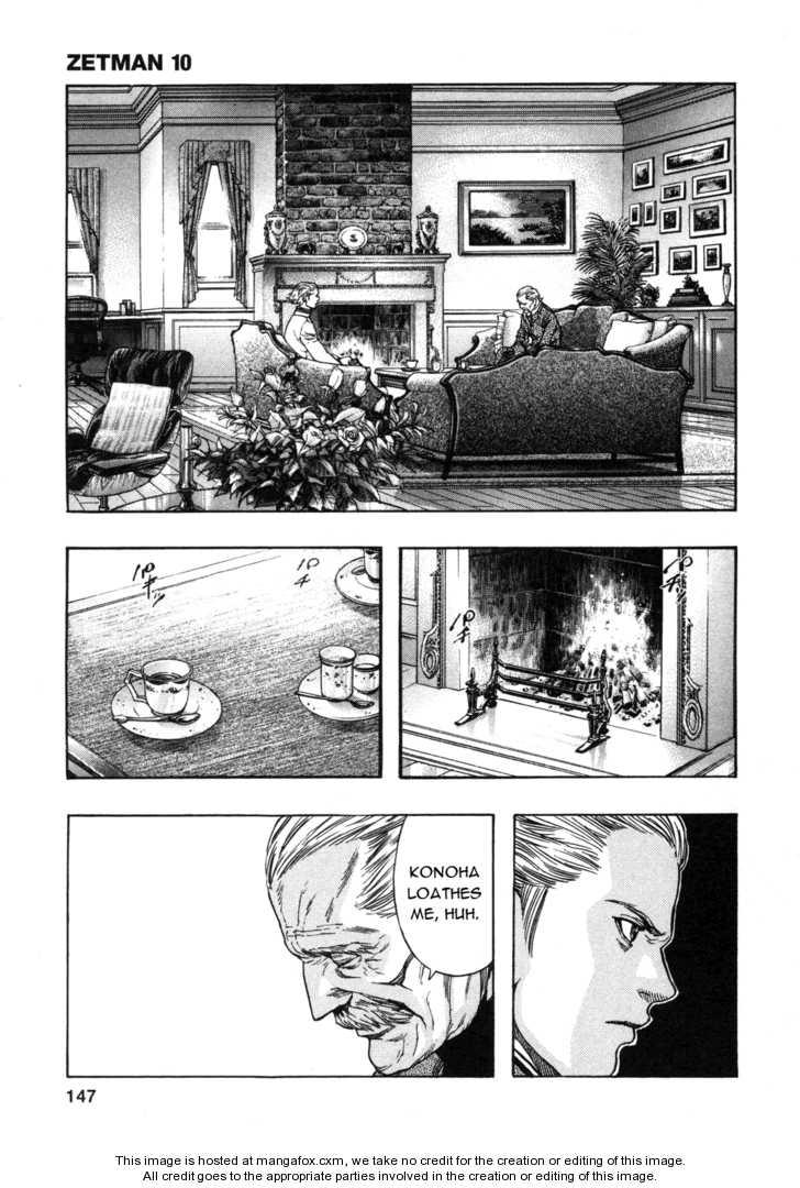 Zetman 115 Page 2