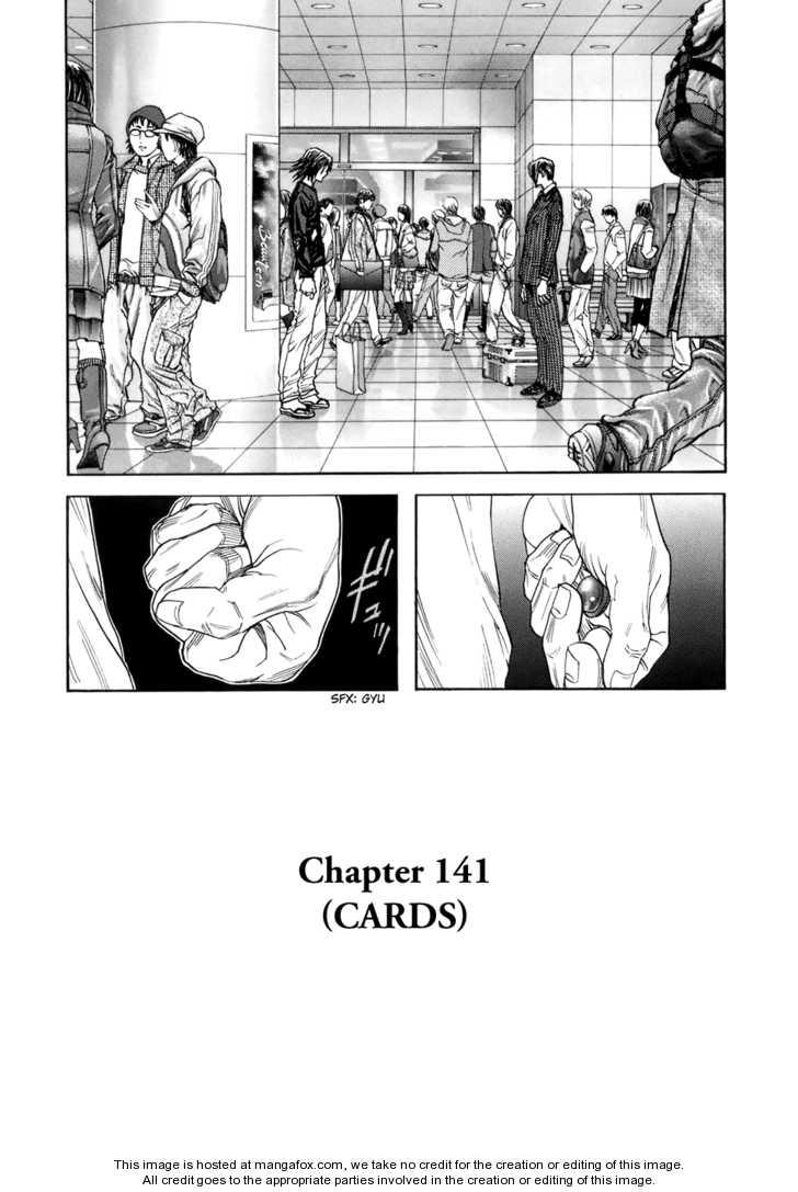 Zetman 141 Page 2