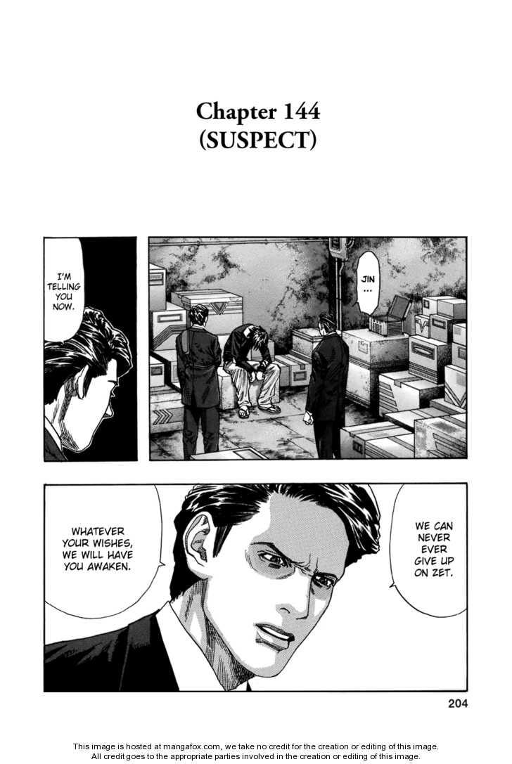 Zetman 144 Page 2