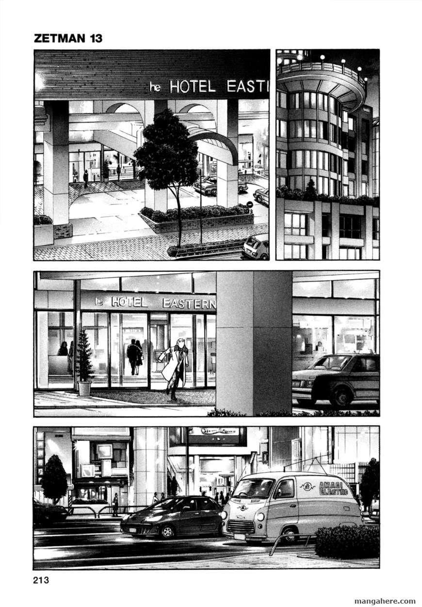 Zetman 158 Page 3