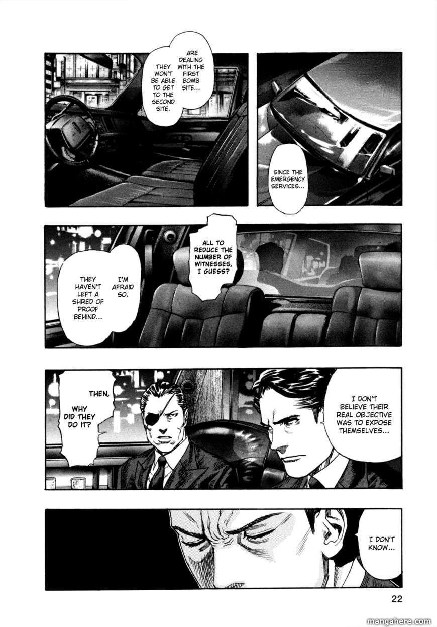 Zetman 160 Page 2