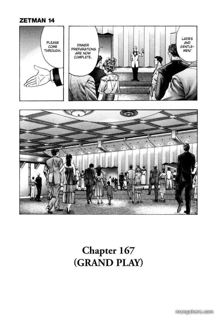 Zetman 167 Page 2