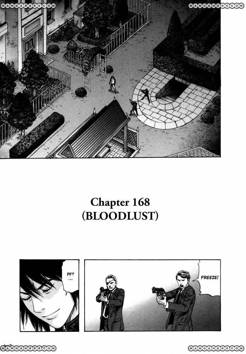 Zetman 168 Page 1