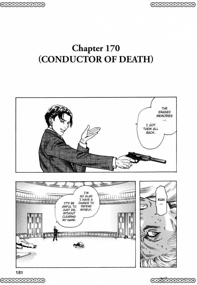 Zetman 170 Page 1