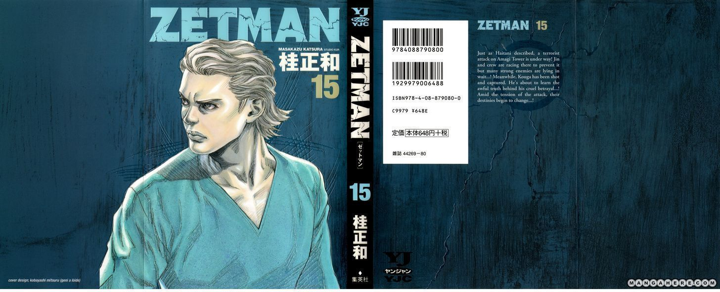Zetman 171 Page 1